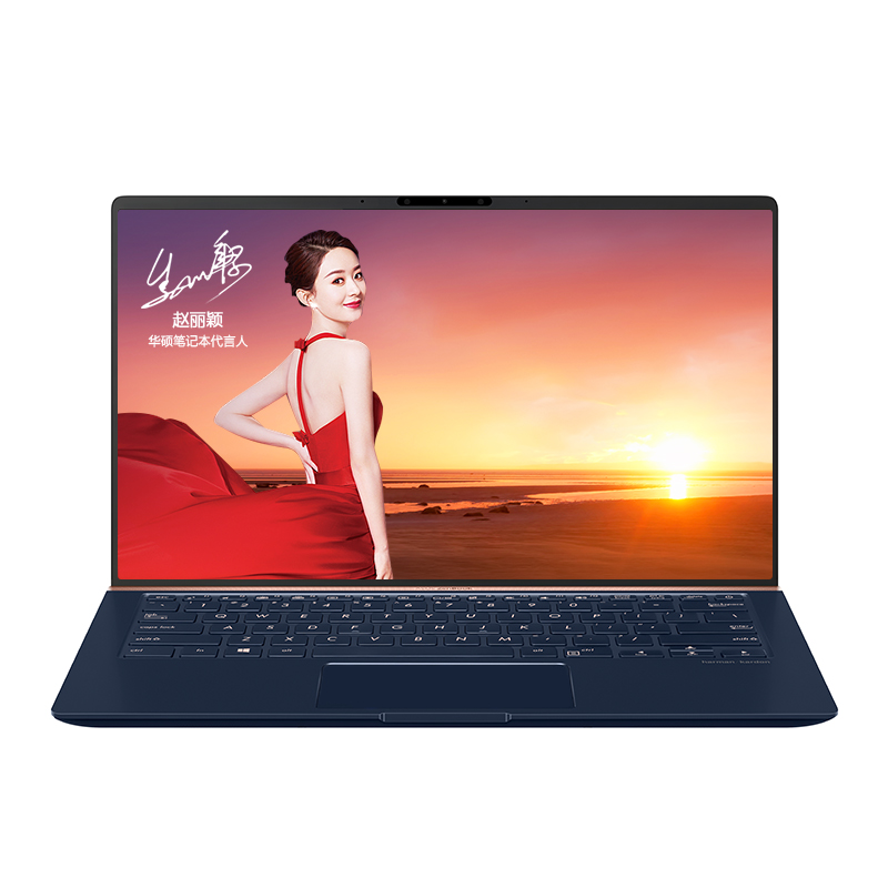 靈耀U 2代 U4300FN全面屏輕薄本(Windows 10 Home/i5-8265U/8GB/512G SSD/GeForce? MX150)-藍色