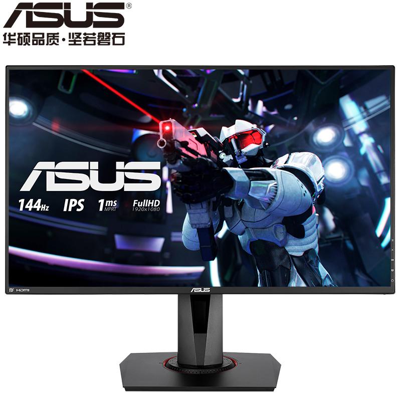 VG279Q 27英寸显示器 144Hz显示器 IPS显示屏 电脑显示器 液晶显示器 电竞显示器 电竞小金刚