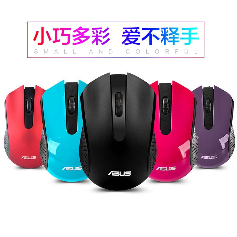 【赠品色彩随机】AE-01官方原装正品有线鼠标