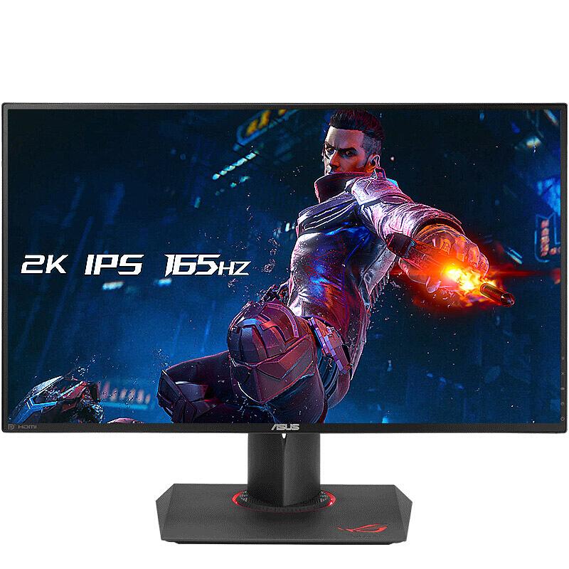 ROG PG279Q 27英寸显示器 2K IPS显示屏 165Hz G-SYNC 电脑显示器 电竞显示器 四大金刚