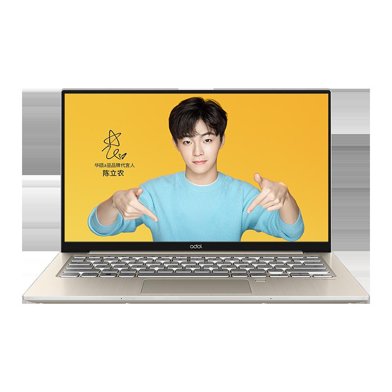 adol (a豆)笔记本13  (Windows10home/ i7-8550U/8GB内存/256GB SSD/集成显卡)-皓月银