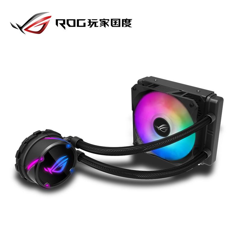 ROG STRIX LC 120 RGB版飞龙系列一体式CPU水冷散热器 RGB神光同步灯效【 静音/120mm冷排】