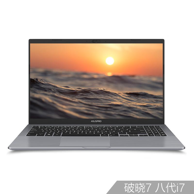 破曉7 英特爾八代酷睿i7獨顯 15.6英寸窄邊框商務輕薄筆記本電腦