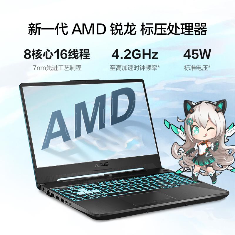 华硕天选游戏本 配置强悍144Hz+锐龙7+2060/1660Ti