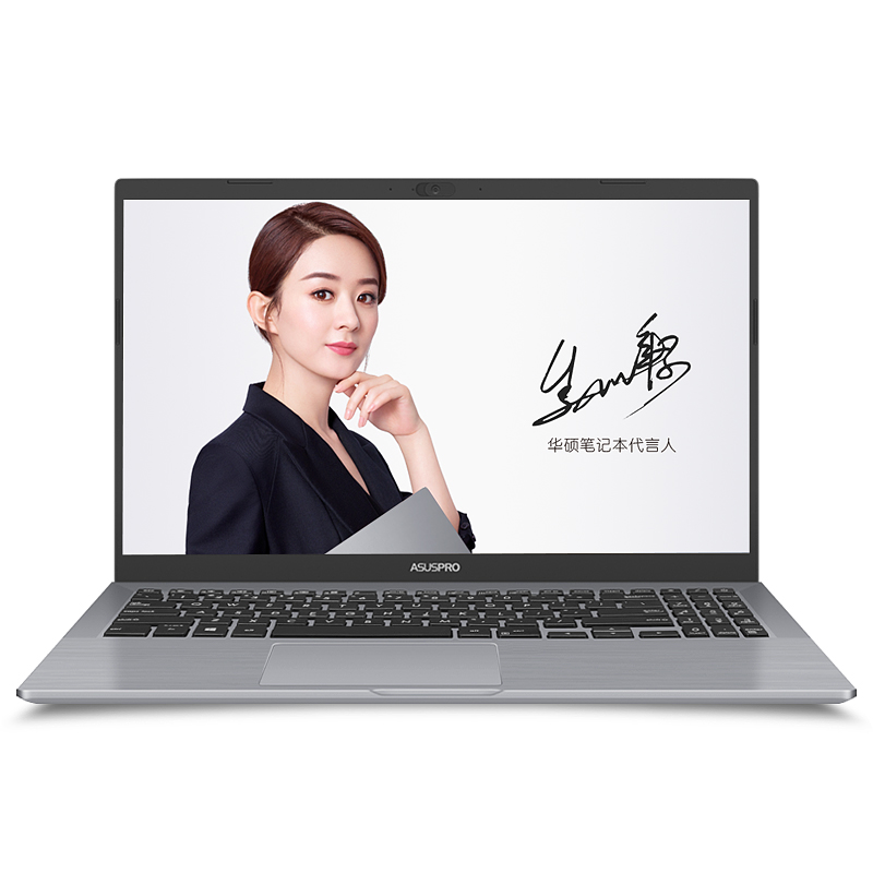 PX574FB-破晓主流笔记本(Windows 10 home/i5-8265U/MX110/4G*2内存/256G SSD+1TB)