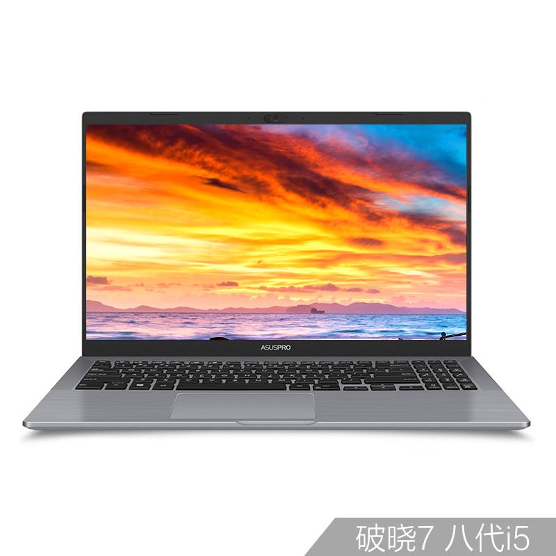 破晓7 英特尔八代酷睿i5 15.6英寸窄边框商务轻浮笔记本电脑 2G独显