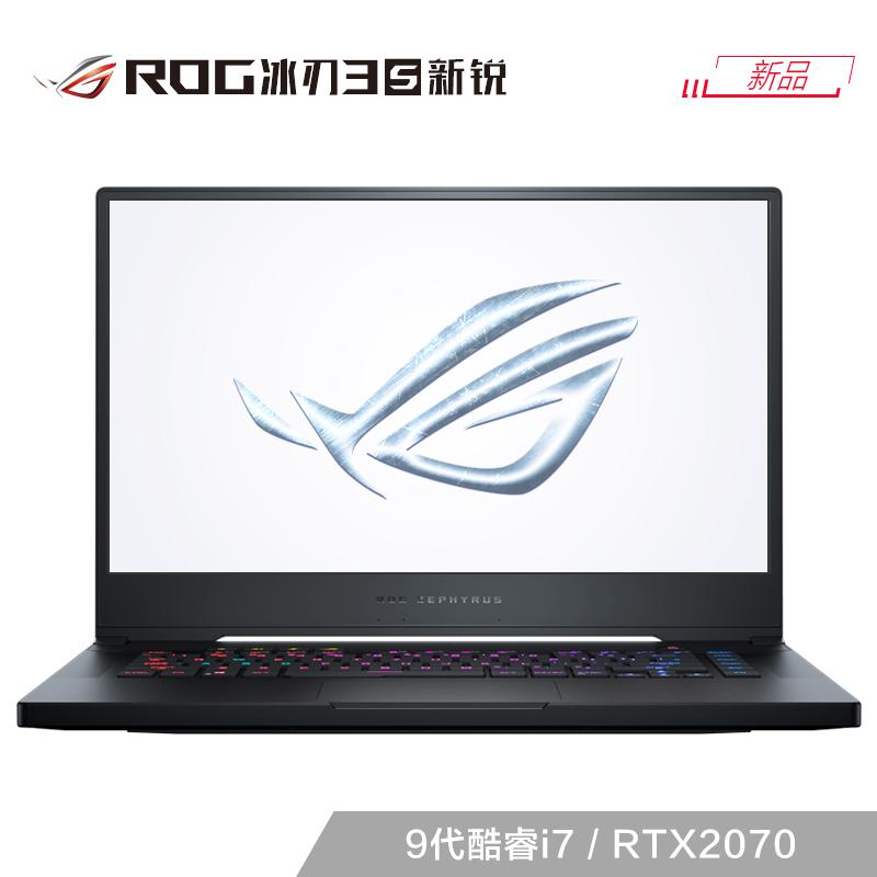 【官方直营】ROG 冰刃3s新锐 9代英特尔酷睿i7 15.6英寸 240Hz 防炫光游戏笔记本电脑  【接洽客服  好评返现200元】