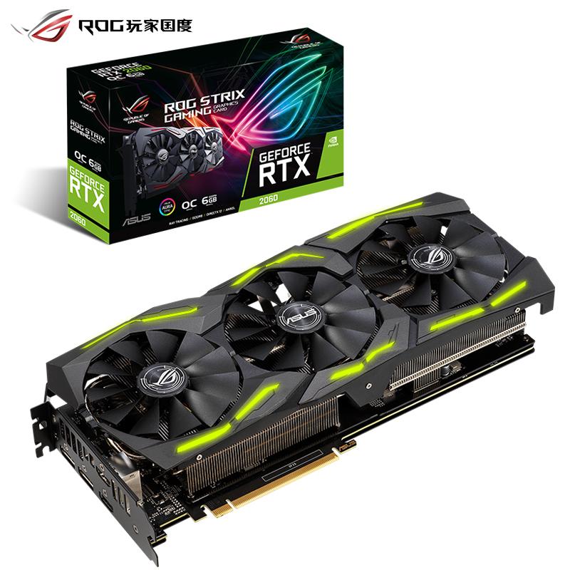 ROG-STRIX-RTX2060-O6G-GAMING猛禽游戏电竞专业显卡 6G