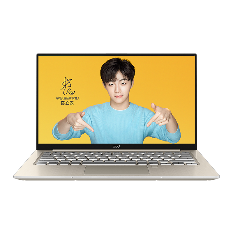 adol (a豆)笔记本13  (Windows10home/  i5-8265U/8G内存/256GB SSD硬盘/GeForce? MX150)-皓月银