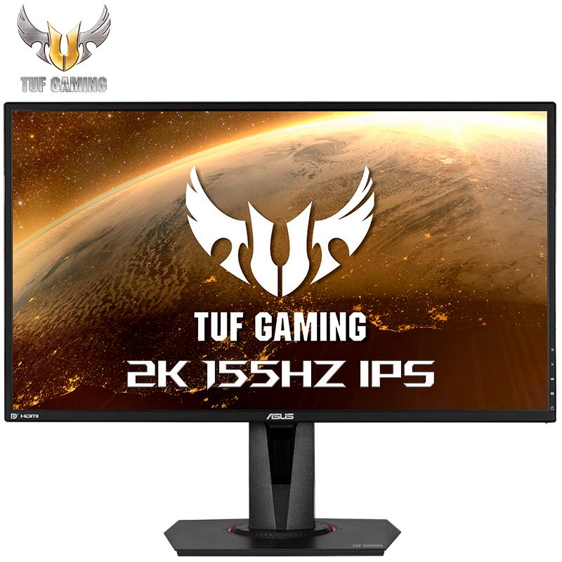 TUF Gaming VG27AQE 27英寸 144Hz显示器 超频155Hz 2K IPS广视角 电竞小金刚显示器