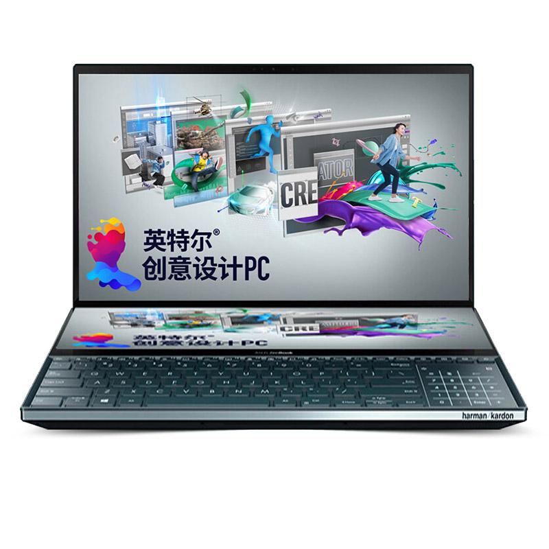 灵耀X2 Pro 翡翠玉 九代i9 15.6英寸双屏4K触控创意设计轻薄笔记本电脑