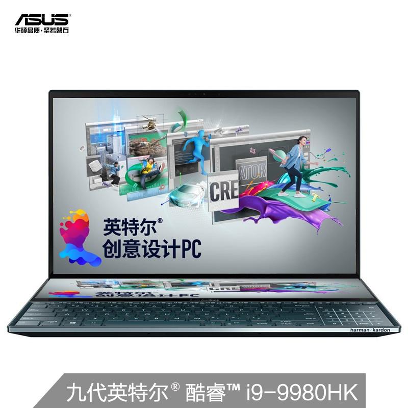 靈耀X2 Pro英特爾酷睿i9  15.6英寸雙4K觸控屏創意設計輕薄筆記本電腦-翡翠玉