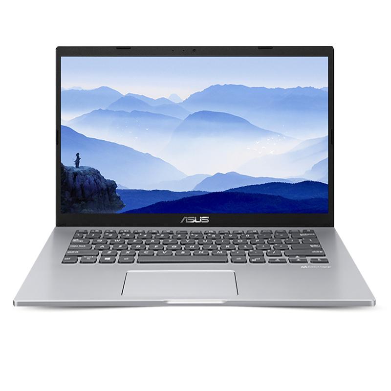 顽石畅玩版 银色 锐龙R5 14英寸 学生办公商务笔记本电脑-Y4200DA
