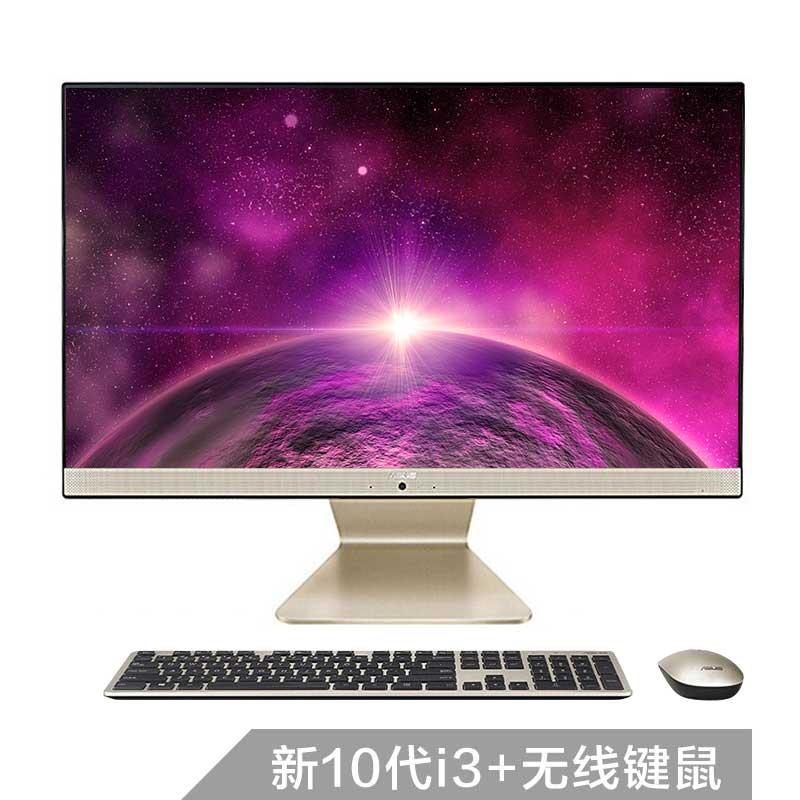 英特尔酷睿十代 猎鹰V4微边框商用办公一体机台式电脑21.5英寸 玄色 i3-10110U 8G 集显 256G固态