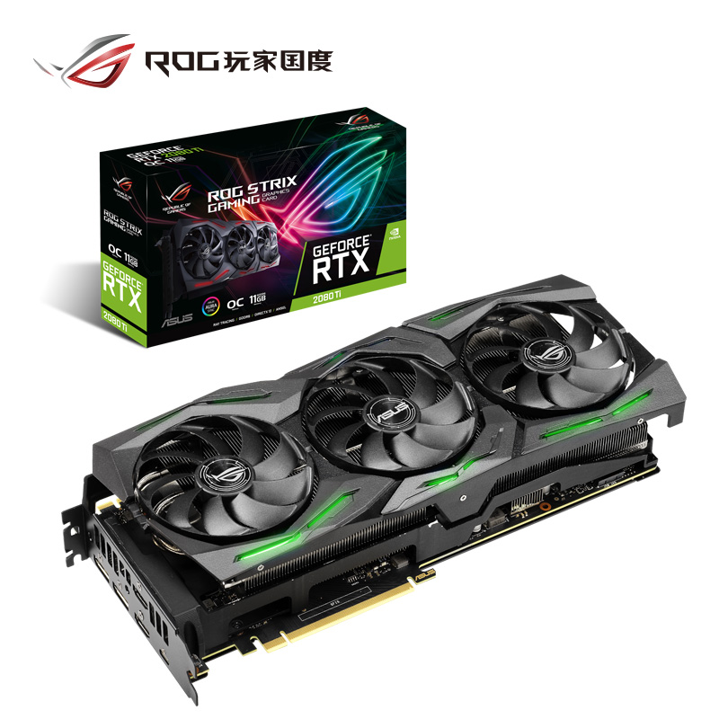 ROG-STRIX-GeForce RTX2080 TI-O11G-GAMING 1350-1665MHz 14000MHz 游戏电竞专业显卡 11G