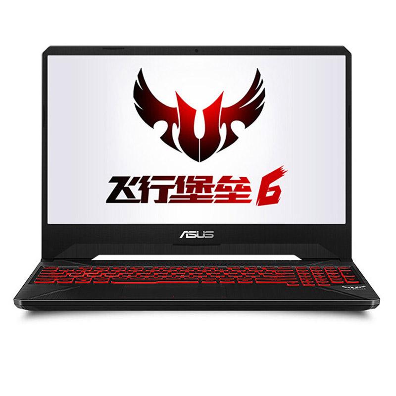 飞翔堡垒6 火陨 八代i5 GTX1050ti 游戏笔记本电脑 - 15.6英寸/FX86