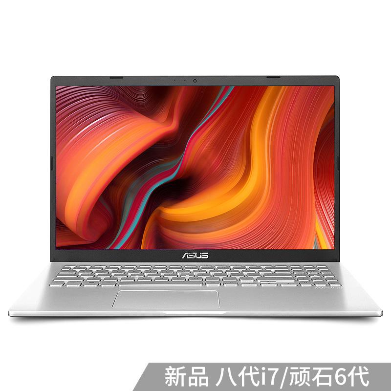 【新品】顽石6代FL8700 英特尔酷睿i7 学生办公游戏商务15.6英寸轻浮笔记本电脑-银色