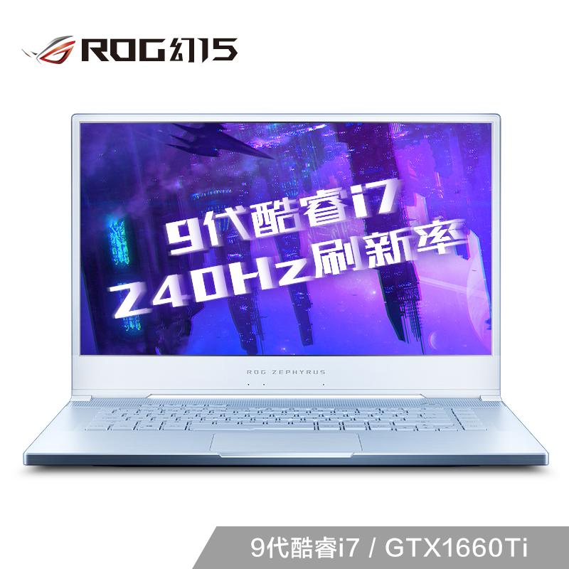 【官方直营】ROG 幻15 英特尔酷睿I7 15.6英寸 240Hz 创意设计轻浮笔记本电脑-冰蓝色 【接洽客服  好评返现200元】