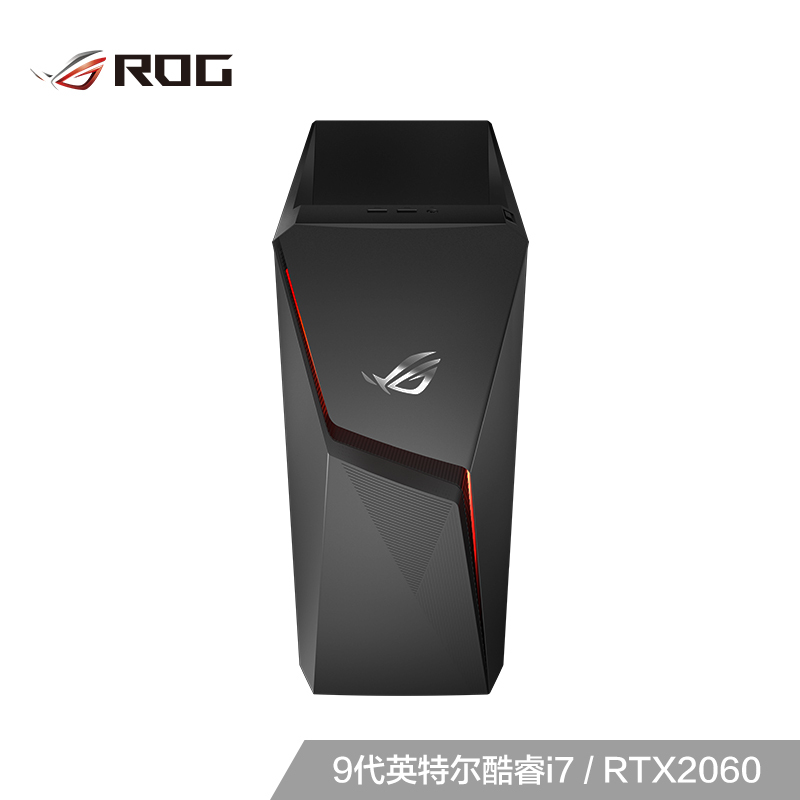 ROGGL10CS 游戏主机(Windows 10/i7-9700K/NVIDIAGeForceRTX2060 6G/8G内存/1TBHDD+512GBSSD)