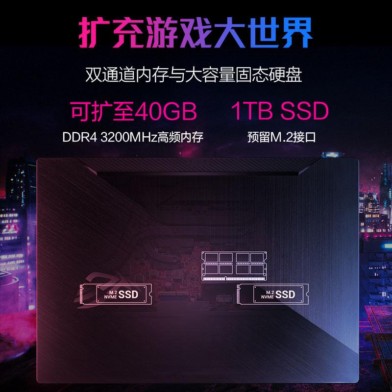 笔记本还是超级本好_【华硕官方商城】ROG 冰锐2 AMD锐龙R9 15.6英寸 240Hz 防炫光游戏 ...