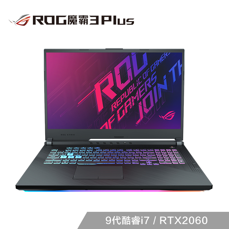 ROG魔霸3Plus 17.3英寸  144HZ 3ms窄边框游戏笔记本电脑(Windows 10 home/i7-9750H/Intel® UHD Graphics 630 + NVIDIA® GeForce RTX™2060 /16G内存/1TB  SSD)