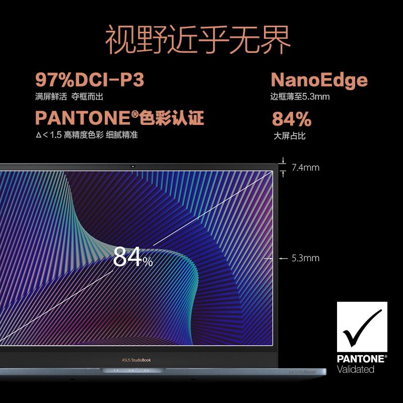 华硕笔记本主板报价_【华硕官方商城】ProArt G17 星空灰 9代i7 17英寸 RTX 2060 设计师 ...