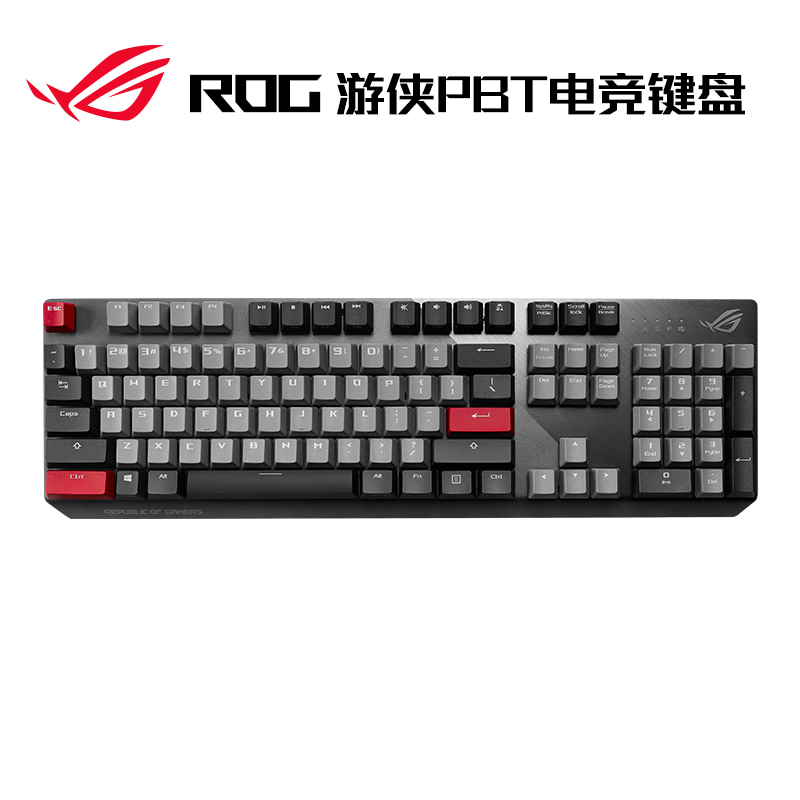 ROG Strix Scope PBT 黑轴
