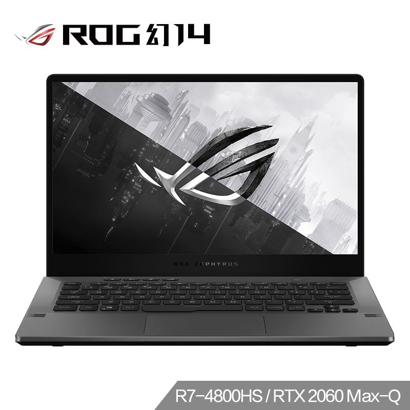 飞行堡垒7_【华硕官方商城】ROG 幻14 星空黑 LED 14英寸 锐龙R7 RTX 2060 Max-Q 2K屏 ...