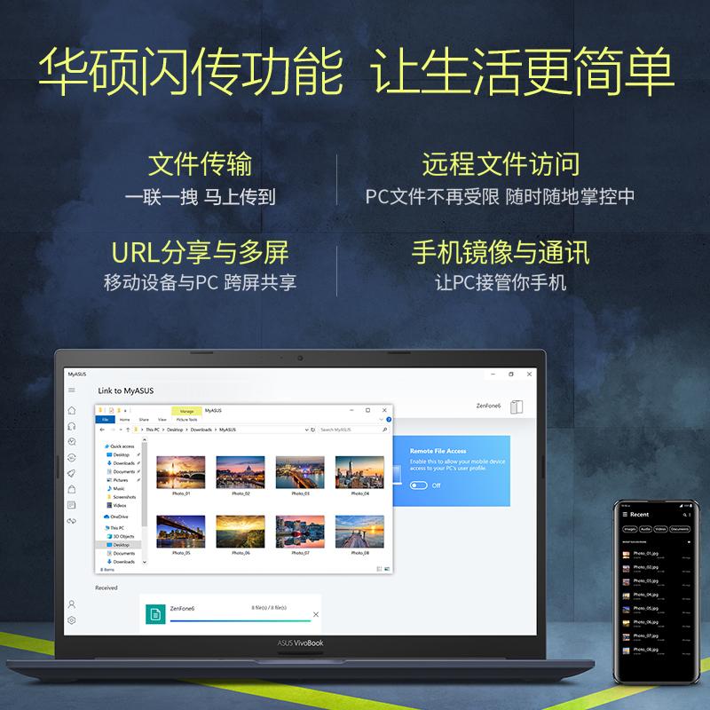 华硕笔记本主板报价_【华硕官方商城】VivoBook14 2020 耀夜黑 十代i5 14英寸 IPS屏窄边框 ...