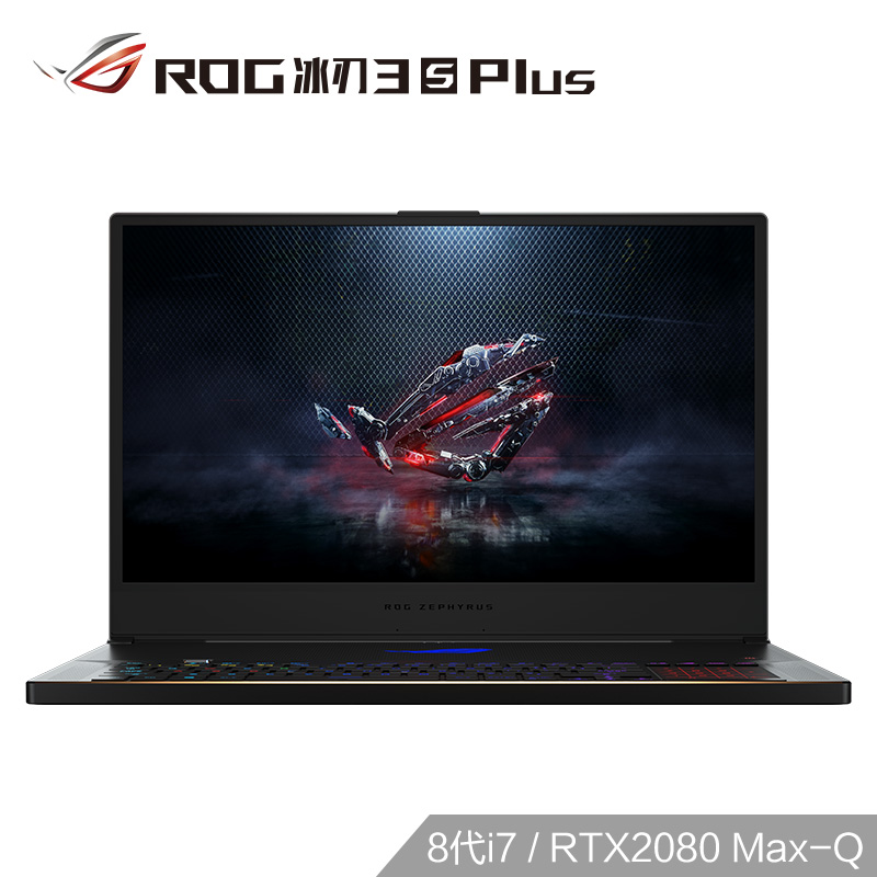 ROG冰刃3s Plus电竞本(Windows10 Home/i7-8750H/GeForce® RTX™ 2080 搭载Max-Q设计/24G/1TB SSD)